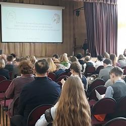 Об итогах открытой междисциплинарной научно-практической конференции школьников «Логическое и интуитивное в процессе познания»